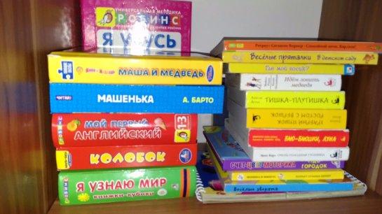 Оптимальный возраст для обучения чтению - 3 года