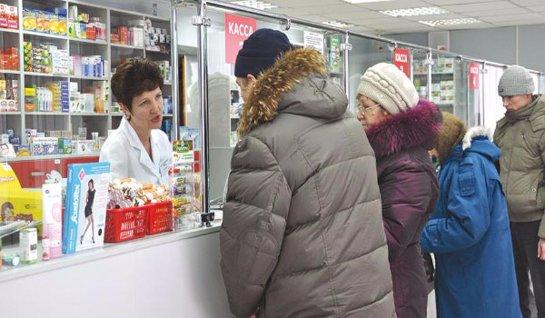 Аптеки, в которых завысят цены на жизненно важные лекарства, закроют в принудительном порядке