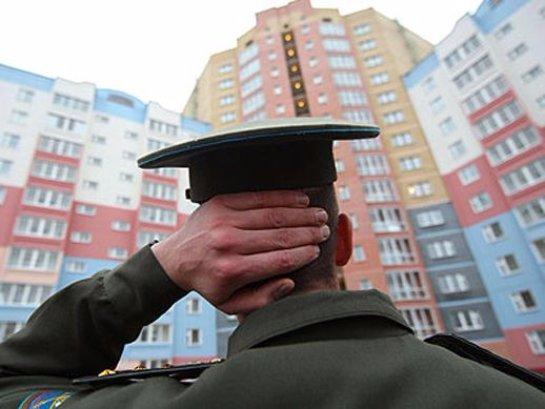 Путин запретил увольнять военнослужащих без предоставления им жилья