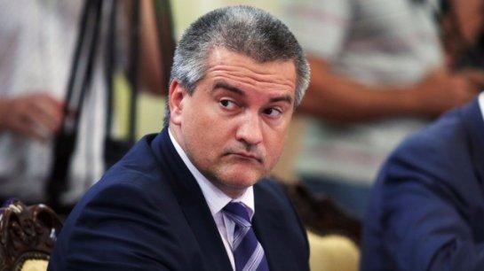 Крымские депутаты, отдыхающие во время ЧС, будут наказаны