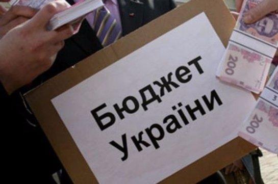 Украинский бюджет может быть пересмотрен