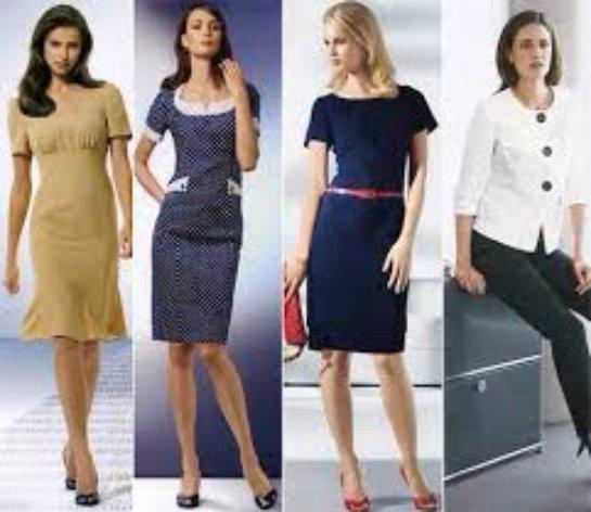 Женские офисные платья по демократичным ценам