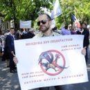 Парад ЛГТБ-сообществ не пустили в центр Кишинева