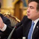 Саакашвили планирует вернуться на Родину, чтобы снова принимать участие в политической жизни страны