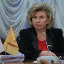 Москалькова рассказала о причинах помилования Савченко