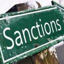 Часть антироссийских санкций может быть снята уже в 2016 году