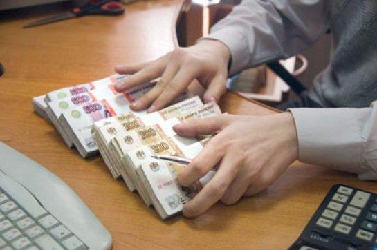 работе банк какие финансовые компании россии дают микрозаймы гражданам украины курсы