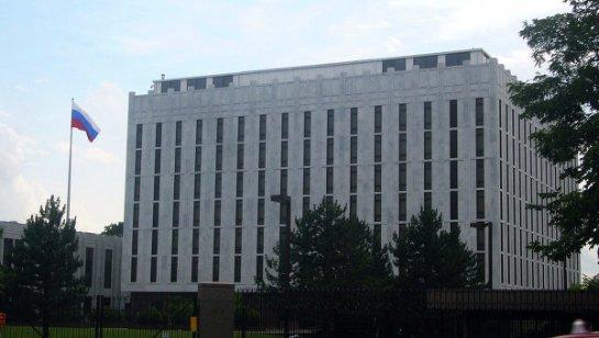Российское посольство выразило протест на арест россиянки в США