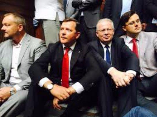 Депутаты Верховной рады Украины придумали новый вид забастовки