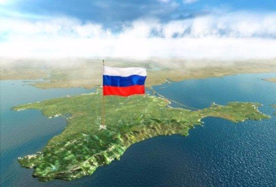 Трампу напомнили обещание признать Крым российским