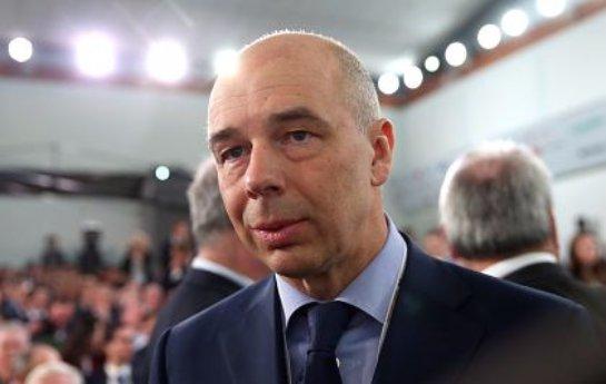 Силуанов считает, что нефтяная отрасль должна облагаться налогами по-новому