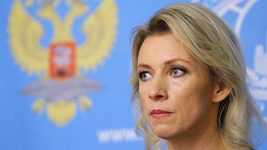 Мария Захарова огласила позицию Москвы по Крыму