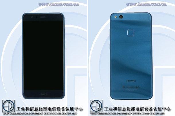 Синий Huawei 8 Lite (урезанный) появился на TENAA: 4 Гб ОЗУ и Kirin 655