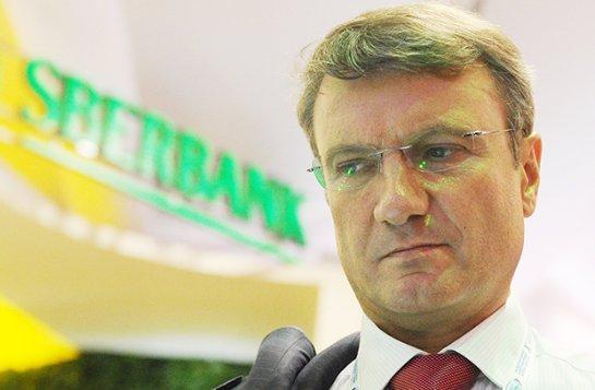 «Сбербанк» зовут в Крым