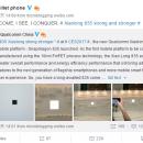Смартфон Xiaomi Mi6 получит процессор QS 835