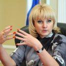 Голикова предложила освободить регионы от необходимости оплачивать медицинское страхование населения