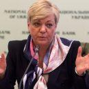 В МВФ не рады уходу Валерии Гонтаревой с поста главы украинского Нацбанка