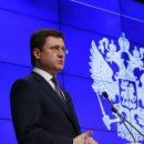 Новак рассказал, что Россия солидарна с ОПЕК