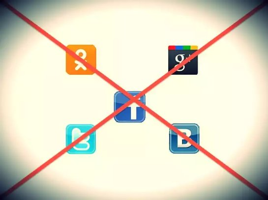 В американском Госдепартаменте негативно отнеслись к запрету соцсетей в Украине