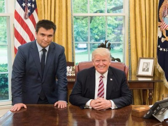 Климкин заявил, что встреча с Дональдом Трампом не была проплачена