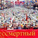 Президент Татарстана считает, что участие в акции «Бессмертный полк» должно быть добровольным