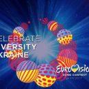 Организаторы Евровидения недовольны Россией и Украиной