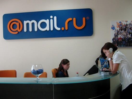 Mail.ru рассказала как обойти блокировку социальных сетей