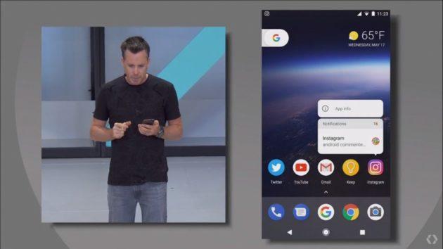 Android O — новая система быстрая и доработанная