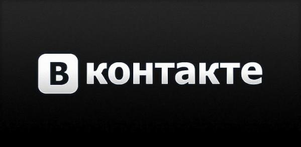 Порошенко блокирует BK, ОК, Яндекс и Mail.ru в Украине — новые санкции против России!… или Украины?