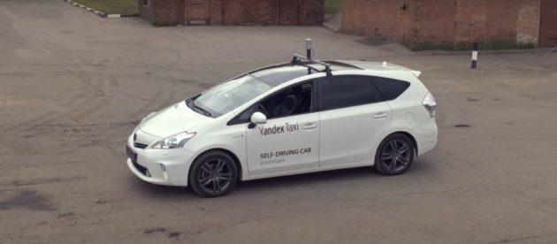 Яндекс тестирует собственное авто-беспилотник на базе Toyota Prius