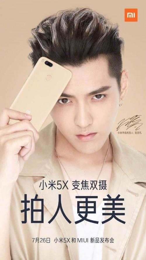 Смартфон Xiaomi Mi 5X с MIUI 9 покажут 26 июля