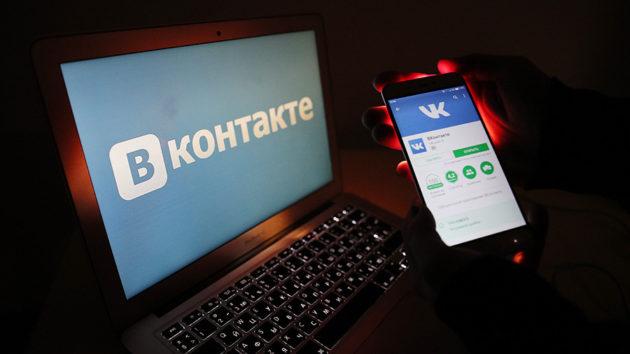 Обнаружены приложения «взламывающие» учётки соцсети ВКонтакте