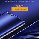 Xiaomi Mi6 станет ещё доступнее с 4 Гб ОЗУ