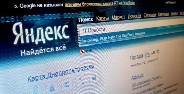 Яндекс убрал лимит для облачного хранилища фото и видео